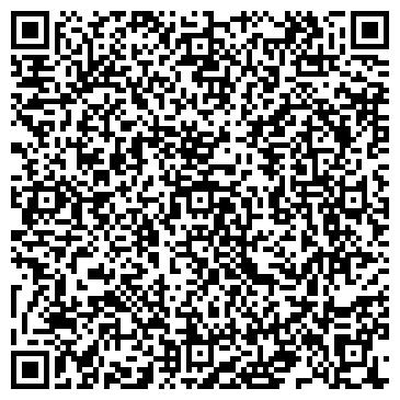 QR-код с контактной информацией организации Энгель Украина, ООО