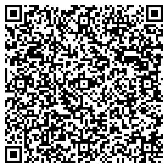 QR-код с контактной информацией организации Эрлайт, ООО