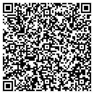 QR-код с контактной информацией организации Анвид , ООО