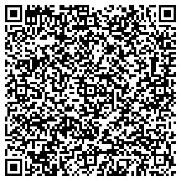 QR-код с контактной информацией организации Конвейерная лента, ЧП