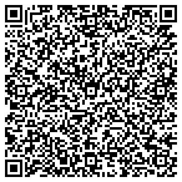 QR-код с контактной информацией организации ВинГрупп , ООО (WINgroup)