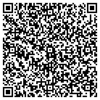 QR-код с контактной информацией организации ФИКС-ТРЕЙД, ООО