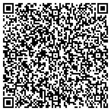 QR-код с контактной информацией организации Конус Украина, ООО