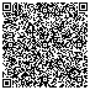 QR-код с контактной информацией организации Дайвинг, ООО
