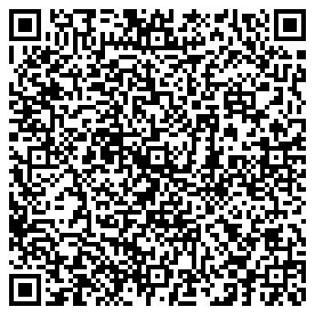 QR-код с контактной информацией организации ЭПИМЕКС-ПЛЮС, ООО