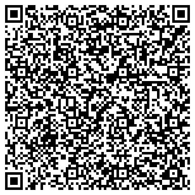 QR-код с контактной информацией организации Экипаж, ООО Технологическая группа