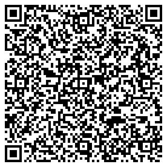QR-код с контактной информацией организации Арт-Пак , ООО