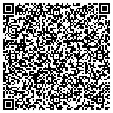 QR-код с контактной информацией организации Биг-бег, ООО