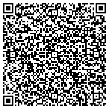 QR-код с контактной информацией организации Строй-Дон, завод, ООО