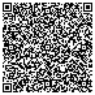 QR-код с контактной информацией организации Гума-Сервис Украина, ООО