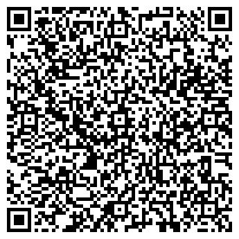 QR-код с контактной информацией организации Экомедпром, ООО