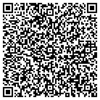 QR-код с контактной информацией организации Интер Союз, ЧП