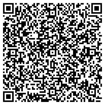 QR-код с контактной информацией организации Риф М, ЧП