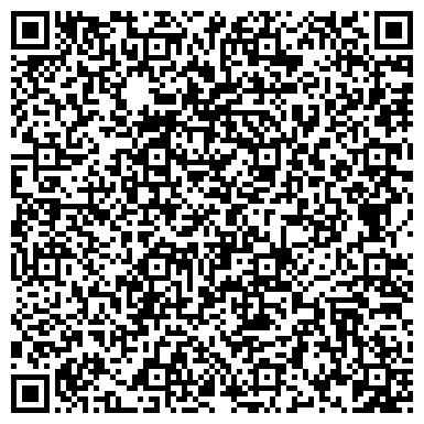 QR-код с контактной информацией организации ЛМС Енжениринг, ЧП (LMC Engineering)