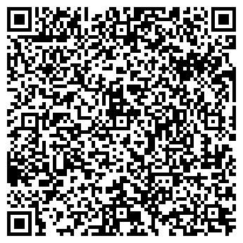 QR-код с контактной информацией организации Альфа центр, ООО