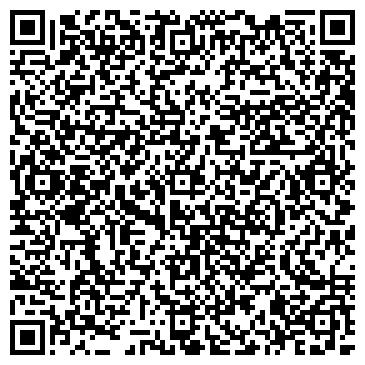 QR-код с контактной информацией организации Телефан, ООО