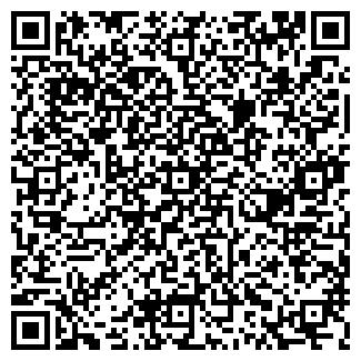 QR-код с контактной информацией организации Общество с ограниченной ответственностью Укрплит
