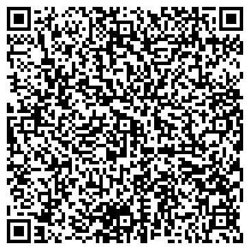 QR-код с контактной информацией организации Укрзахидпидшипник, ООО ТД