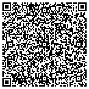 """QR-код с контактной информацией организации ООО """"ПП """"Трансуголь"""""""