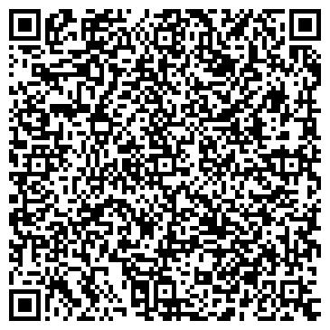 QR-код с контактной информацией организации ТД УкрРезина, ООО