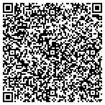 QR-код с контактной информацией организации Общество с ограниченной ответственностью Самара ЛИС