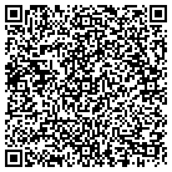 """QR-код с контактной информацией организации ТОВ """"Відлуння А"""""""