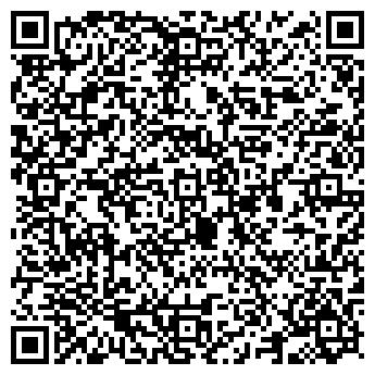 QR-код с контактной информацией организации Корн, ООО