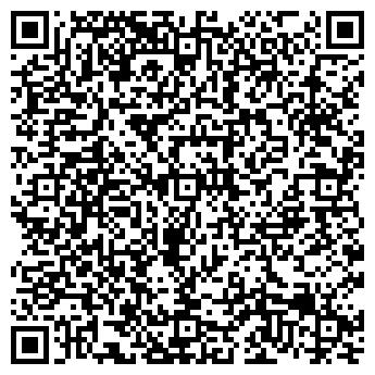 QR-код с контактной информацией организации ООО «Валтекс — Гума»