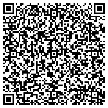 QR-код с контактной информацией организации Мега-Трейд 2008, ООО