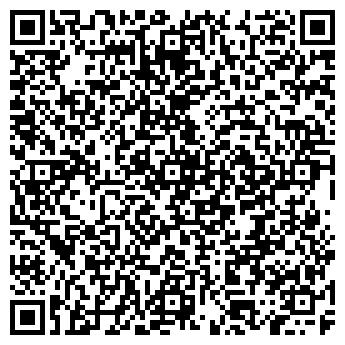 QR-код с контактной информацией организации Антом, МП
