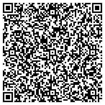 QR-код с контактной информацией организации Гелиор-ЛК V, ООО