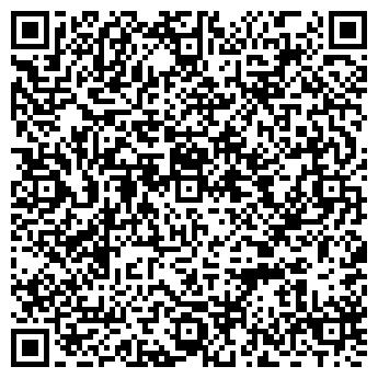 QR-код с контактной информацией организации Старпром, ООО