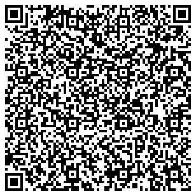 QR-код с контактной информацией организации Востокпромсервис, ООО