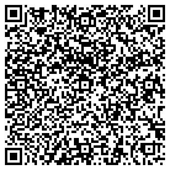 QR-код с контактной информацией организации ИФТ, ООО ПТП