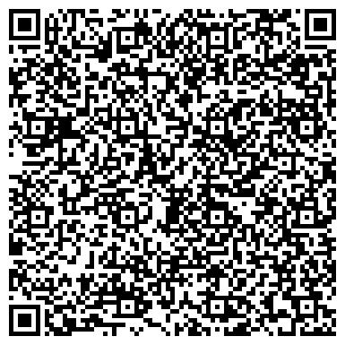 QR-код с контактной информацией организации Интер С Украина, ЧП (Inter S Ukraine)