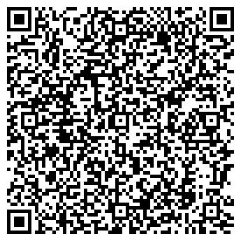 QR-код с контактной информацией организации Мобильный Терминал, ООО