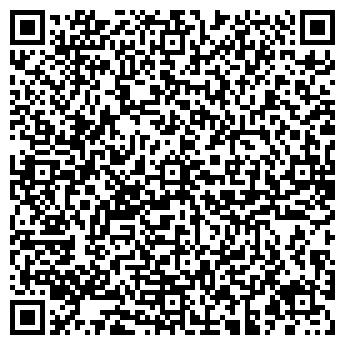 QR-код с контактной информацией организации Элетекс, ООО