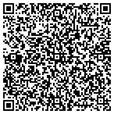 QR-код с контактной информацией организации Икс Элемент, ООО