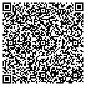 QR-код с контактной информацией организации «МакГидро»