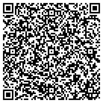 """QR-код с контактной информацией организации ООО """"Вивиэй - Групп"""""""