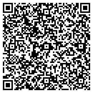 QR-код с контактной информацией организации СПД Федоренко