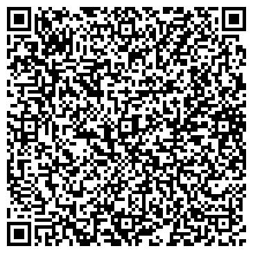 QR-код с контактной информацией организации Биопластик,ООО
