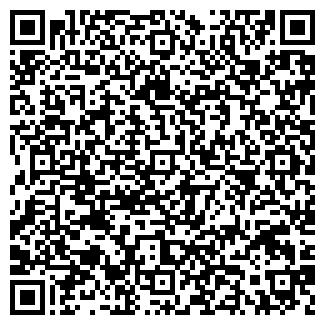 QR-код с контактной информацией организации Коммунхоз, ООО