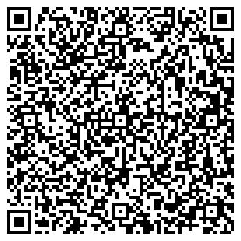QR-код с контактной информацией организации Каучук, ЧАО