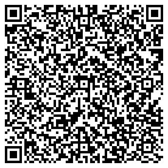 QR-код с контактной информацией организации Дами ТМ, ООО ( Damy)