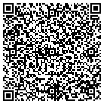 QR-код с контактной информацией организации Лоргус, ООО