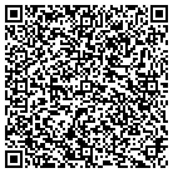 QR-код с контактной информацией организации Диол, ООО (Diol)