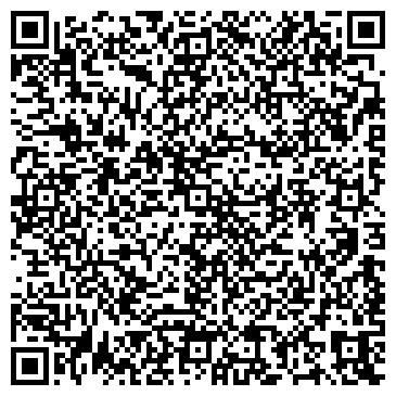 QR-код с контактной информацией организации Кристалл пласт, ООО