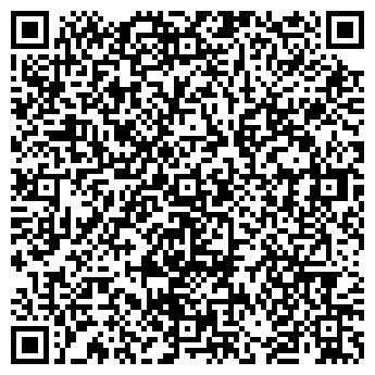 QR-код с контактной информацией организации Едвайс Мотус, ООО