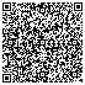 QR-код с контактной информацией организации Эко Системы, ЧП